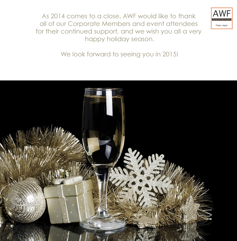 AWF-2014-holiday-message
