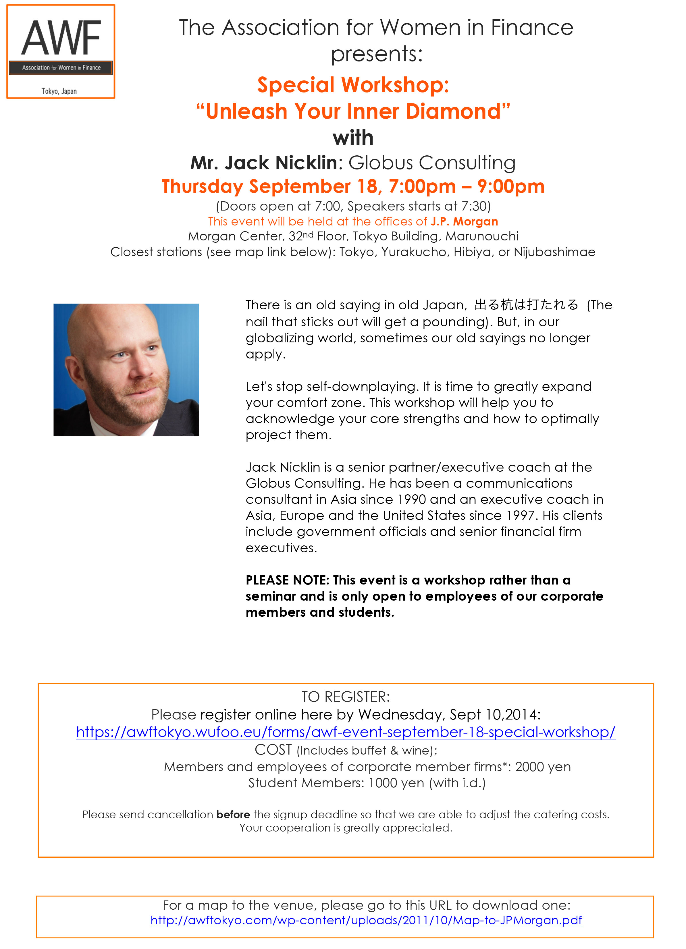 AWF-Sept2014-Jack-Nicklin-flyer-icon